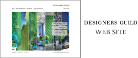 DESIGNERS GUILD WEB SITE
